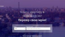 В Украине запустили стартап Monitor.Estate