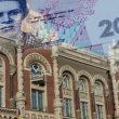 НБУ планирует ввести в обращение монету номиналом 5 грн
