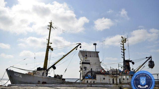 Арестованное судно