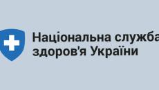 НСЗУ выплатила более 1 млрд грн медучреждениям первички