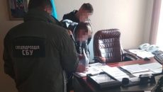 Судебную администрацию Ровно подозревают в хищении средств