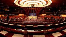 ВРУ обновила делегацию в Парламентской ассамблее Совета Европы