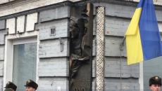 В Киеве открыли мемориальный барельеф Симону Петлюре