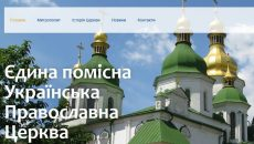 ПЦУ создала румынский викариат
