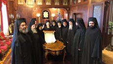 Румынская церковь согласилась с предоставлением томоса ПЦУ, - СМИ