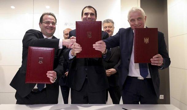В Давосе подписано масштабное инвестсоглашение с Total Eren