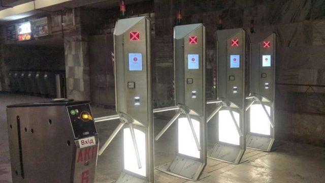 В столичном метро тестируют новые турникеты