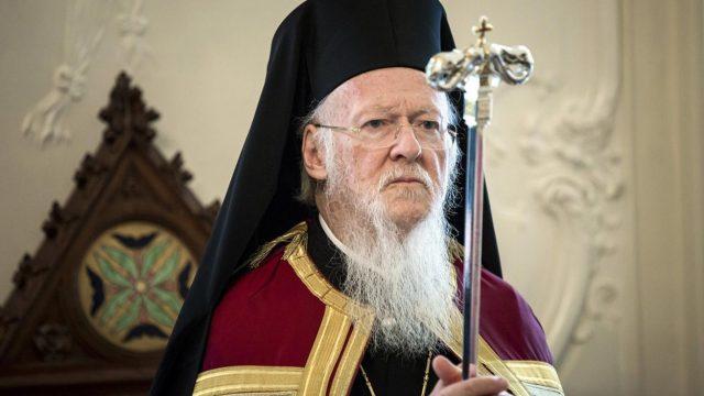 Варфоломей подтвердил визит в Украину