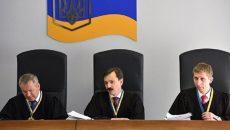Судью, приговорившего Януковича отстранили на пол года