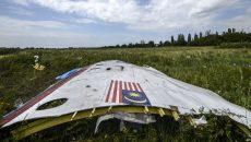 СБУ объявила в розыск главного фигуранта дела о MH17