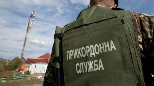 На Закарпатье пограничники изъяли 11,5 тыс пачек сигарет