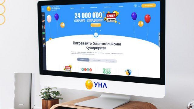 УНЛ презентовала новый сайт с усовершенствованным функционалом