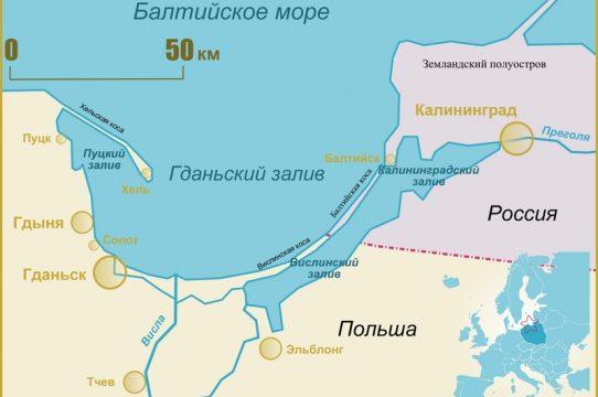 Польша к 2022 году планирует построить новый коридор в Балтику