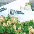 Киевские льготники могут ездить в общественном транспорте бесплатно и неограниченно
