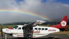 Калифорнийский стартап планирует электрифицировать традиционные самолеты