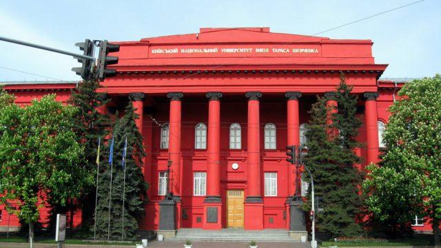 Стоимость обучения в украинских ВУЗах может измениться