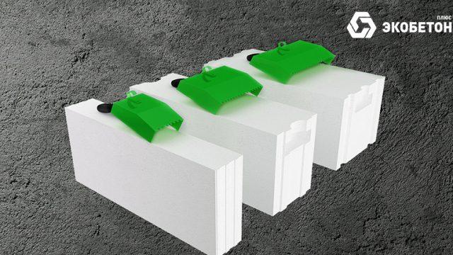 Стройматериалы от компании «ЭКОБЕТОН ПЛЮС» – гарантия качества