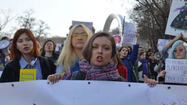 В Киеве маршировали женщины