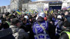В центре Киева прошли небольшие столкновения