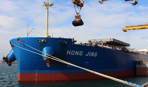 В Украину прибыло судно с американским углем