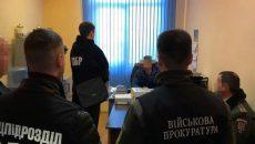 Руководство Одесского СИЗО попалось на взятке