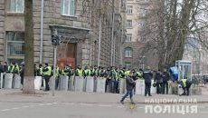 В столице митинговали против хищений в оборонке