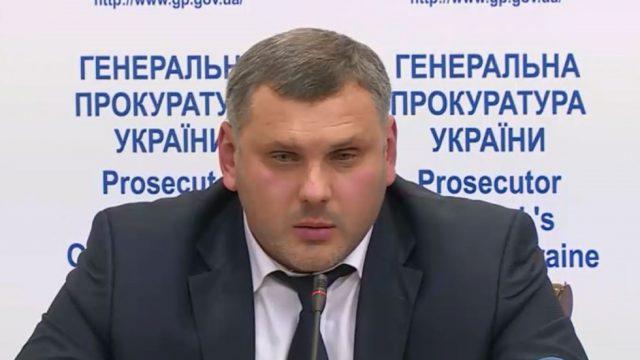 Порошенко уволил главу Сумского СБУ