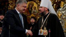 Президент поздравил главу ПЦУ митрополита Епифания