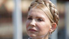 Опубликовано видео подкупа избирателей в пользу Юлии Тимошенко