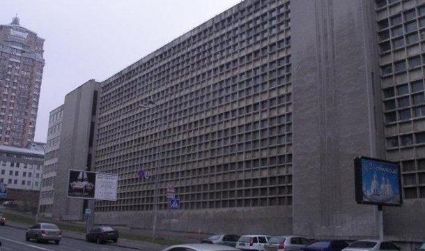 Корпус завода