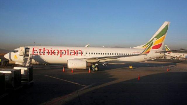 Boeing Co планирует обновить прошивку 737 MAX