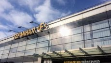 В Борисполе заработал еще один терминал