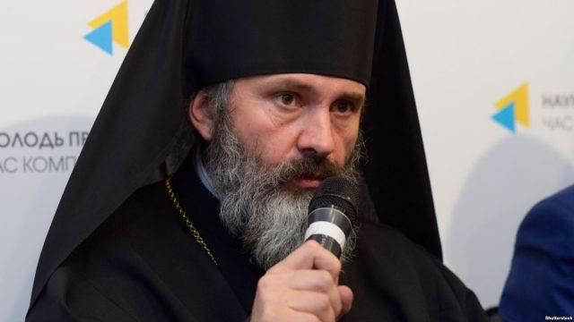 В Крыму арестован архиепископ ПЦУ
