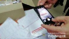 В Черкассах полиция зафиксировала подкуп избирателей