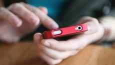 Австрия начнет отслеживать смартфоны