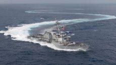 Корабли США вошли в Тайваньский пролив