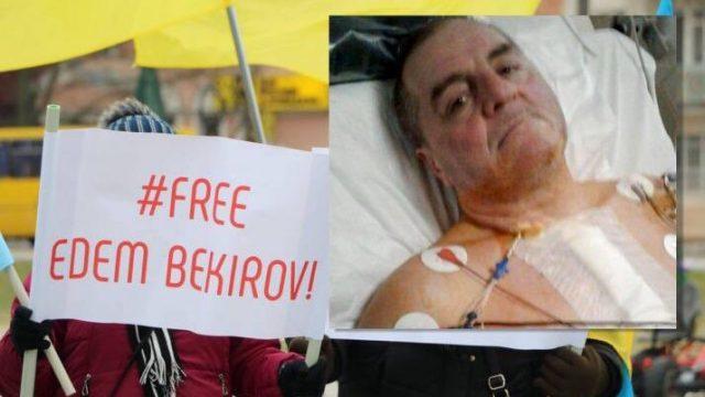Украинскому политзаключенному в РФ грозит кома
