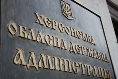 В отставку подал замглавы Херсонской ОГА - Е.Рищук