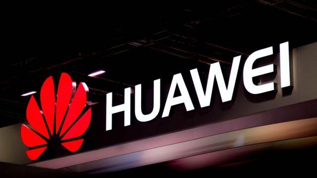 Huawei планирует участвовать в создании сетей 5G