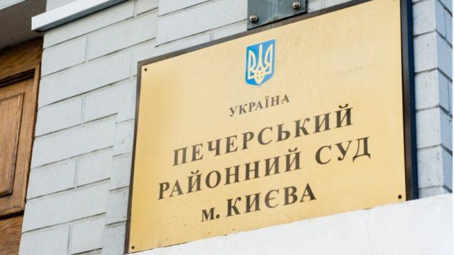 Суд избрал меру пресечения трем подозреваемым в крушении АН-26 под Харьковом