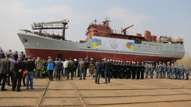 ВМС получили новый корабль