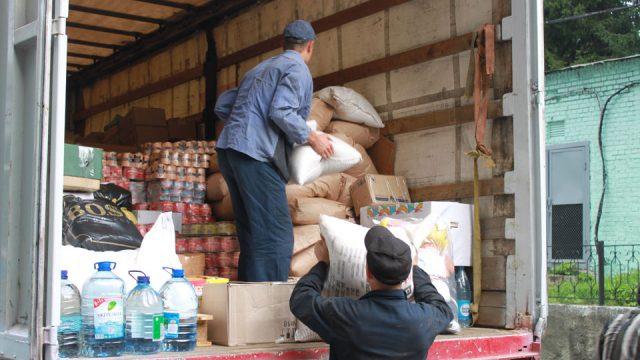 На Донбасс доставили гуманитарную помощь
