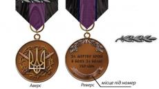 В ВСУ анонсировали новую награду в виде медали