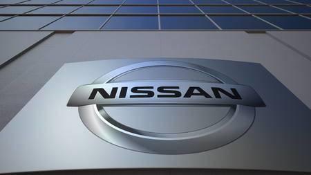 Акционеры Nissan исключили экс-главу компании К.Гона из совета директоров
