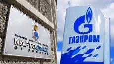 В Газпроме говорят о рекордной прибыли