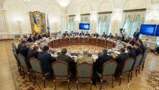 Прошло заседание СНБО по энергетической безопасности