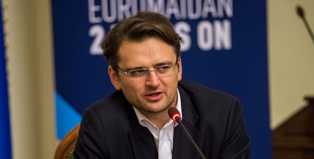 Украина выразила протест из-за открытия