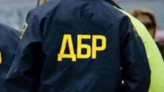 ГБР сообщило о подозрении пособнику чиновника секретариата Кабмина