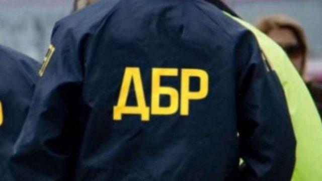 ГБР взялось за Днепропетровскую налоговую