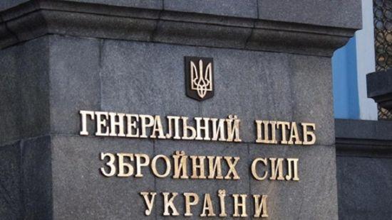 Хомчак анонсировал кадровые изменения в Генштабе